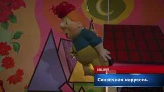 видео Сказочная карусель.«Читаем русскую классику» |