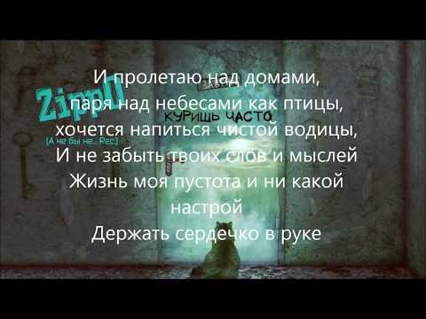 Перевод песен Rammstein: перевод песни Stripped, текст