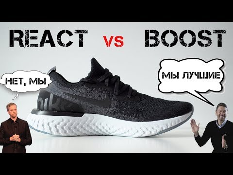 Обзор кроссовок Nike Epic React Flyknit