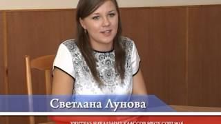 Молодой учитель начальных классов из 16 школы   Светлана Лунова