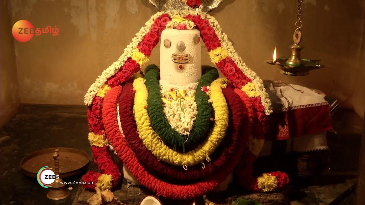 Arputham Tharum Alayangal - Tamil Devotional Story - Epi  1362 - Zee Tamil TV Serial - Best Scene