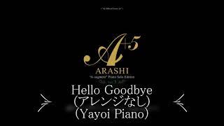 "Hello Goodbye(2008) アルバム↓ Dream""A""live 〈初回限定盤〉 嵐~ARASHI~ オフィシャルサイト - J Storm https://www.j-storm.co.jp/arashi/discography/dreamalive."
