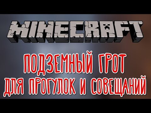 Minecraft 🌽 PZR_Stream, BlackUFA, ArtGamesLP, Dariya_Willis, Tanya_MONSTER_Games