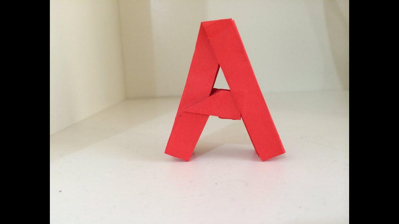 Origami Upper Case Letter A