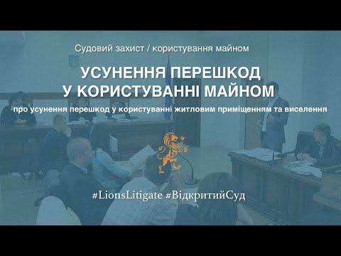 Видео Марафон в киеве 2015