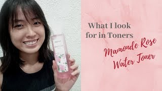 What I look for in Toners Ft. …