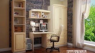 Детская комната Фанки Крем - комплект 1. Корпусная и модульная мебель. Интернет-магазин