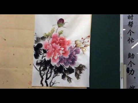 Purple Peony Painting Tutorials - Chinese Painting