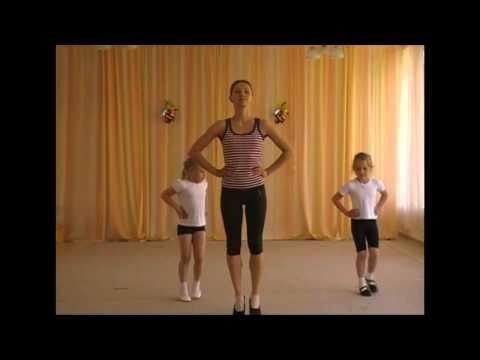 Комплекс утренней гимнастики №1