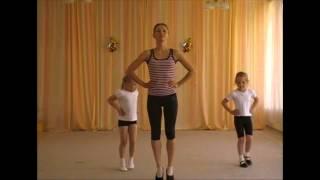 видео Методика проведения утренней гимнастики