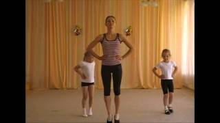 Комплекс утренней гимнастики №1(, 2014-06-17T04:23:58.000Z)