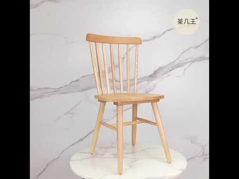 全實木 白臘木 北歐風 溫莎椅 書椅 餐椅  人體工學椅座 屁股凹槽 溫馨 簡約 手工 淺色系