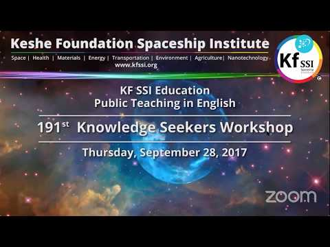 191st Knowledge Seekers Workshop - Thursday, September 28, 2017