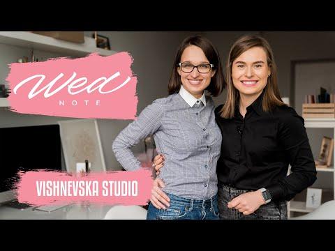 VISHNEVSKA STUDIO. Свадебная полиграфия