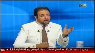 #القاهرة والناس الدكتور مع أيمن رشوان الحلقة الكاملة 22 اكتوبر