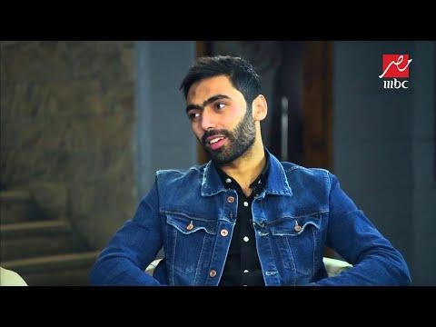 حسين الشحات : أحب أغانى عمرو دياب ودائما أستمع إليه