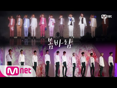 [2018 MAMA PREMIERE In KOREA] Wanna One_Spring Breeze 181210