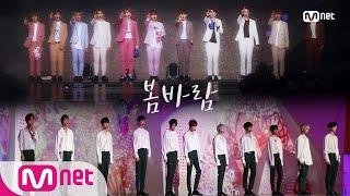 [2018 MAMA PREMIERE in KOREA] Wanna One_Spring Breeze 181210