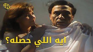 عادل إمام مش عارف يعمل حاجة مع دلال عبد العزيز 🔥😂 الموضوع طلع بجد