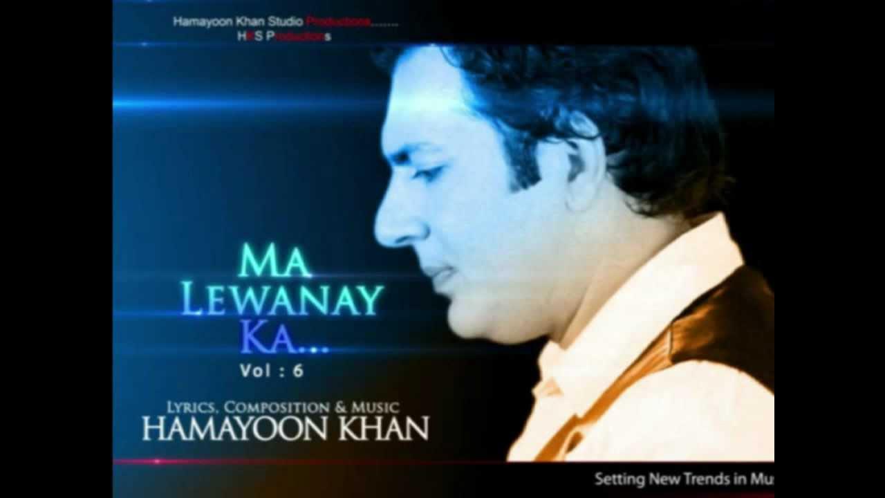 hamayoon khan new album ma lewany ka mp3