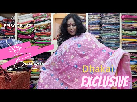 Shaj Boutique | YouTube Episode-82 | COD Available |Booking No- 9732617855 / 7797340108