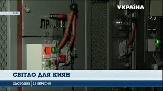 У Києві сотні ділянок електромереж нікому обслуговувати