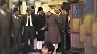 Hazrat Khalifatul Masih IV Arrives in Glasgow