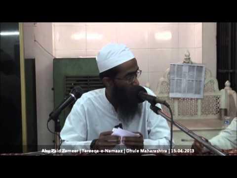 Namaz ke liye Sutra lene jarori hai kya | Abu Zaid Zameer