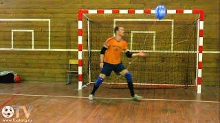 Тренировки для мини-футбольных вратарей (06.08.2015)(, 2015-08-06T22:38:48.000Z)