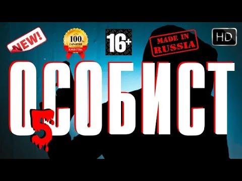 смотреть самый популярный русский клип