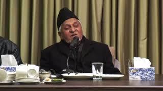 High Status of Waqifin Zindagi