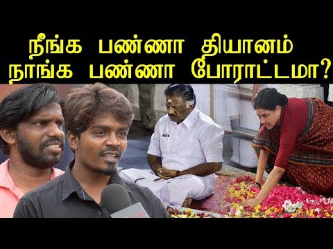 tamil news live | Students opinion on neet protest | tamil live news | redpix
