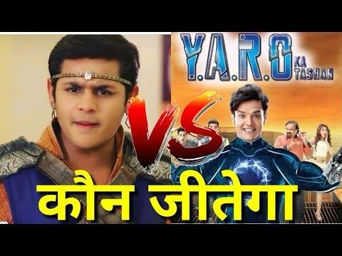 Baal Veer V/S Yaro Ka Tashan Real Fight | बालवीर Vs यारों का टशन कौन जीतेगा | Baal Veer | बालवीर