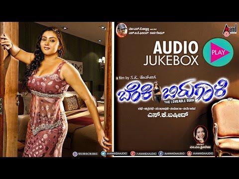 Download Benki Birugali   Audio JukeBox   Feat. Namitha,Rekha    New Kannada