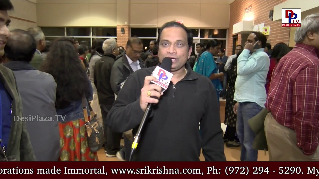 Ravi Urujula speaks to DesiplazaTV at 'Koti Sarigamalu' Concert || Hutto Performing Arts Center