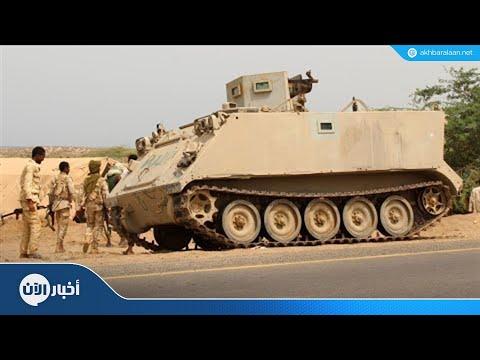 القضاء على أفراد من القاعدة في شبوة وتحرير مناطق بالمحافظة  - نشر قبل 5 ساعة