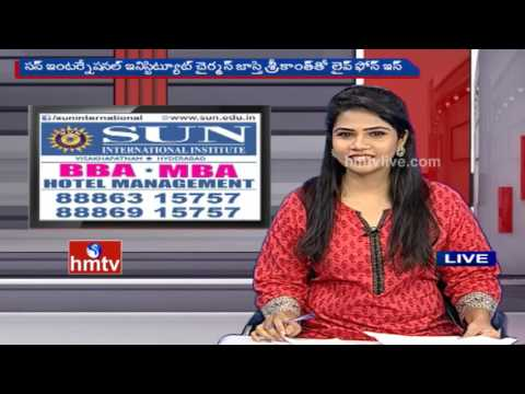 BBA & MBA Courses In Hotel Management | Sun International Business College | Career Times | HMTV