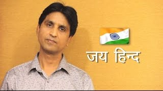 Dr Kumar Vishwas comes out with a strong statement on the issue of ...