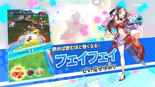 【事前登録受付中!】新感覚マルチバトルゲーム『リンクスリングス』 ス...