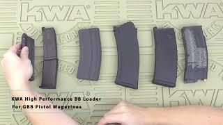 KWA High Performance BB Loader