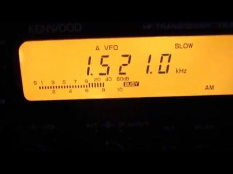 RADIO EPOURANIOS  1521 KhZ MW THESSALONIKI