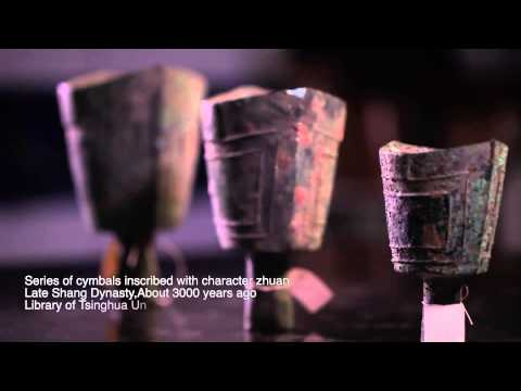 Historical Relic Treasures and Cultural China | TsinghuaX on edX | About Video
