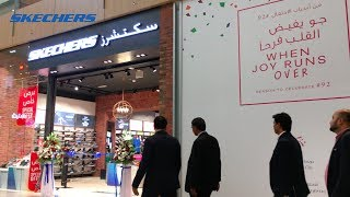 Skechers At Doha Festival City Qatar
