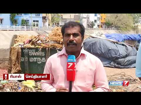 Biomedical waste dumping in Salem | News7 Tamil