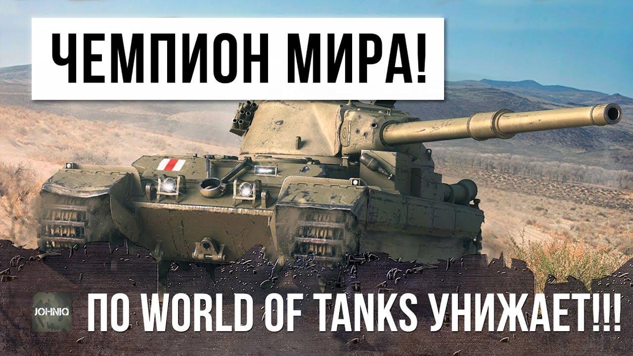 World of tanks_ck купить т34 в подарок