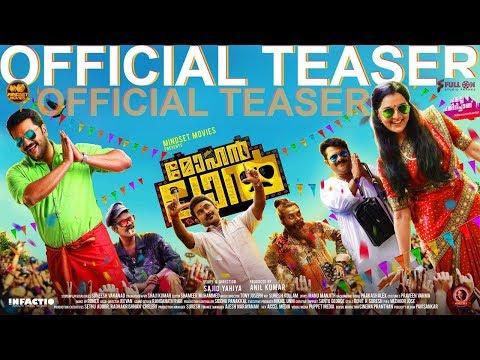 Mohanlal Malayalam (Teaser) - Manju Warrier, Indrajith Sukumaran, Sajid Yahiya