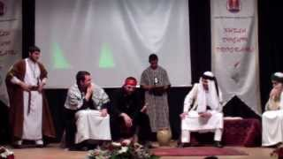 Tiyatro Kutlu Dogum Maltepe Anadolu İmam Hatip Lisesi 18.04.2013