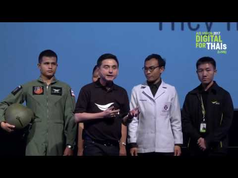 AIS Vision 2017 Digital for Thais: K. Somchai Lertsutiwong part 2