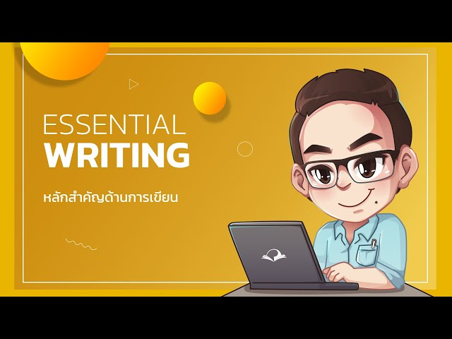 Essential Writing Course Sample