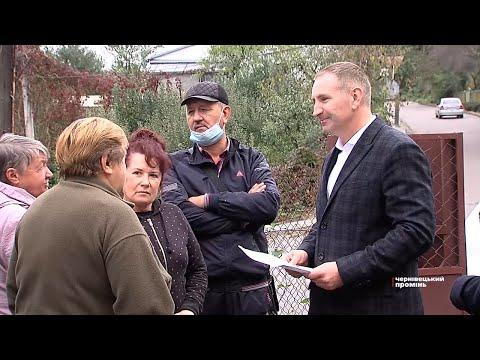 Чернівецький Промінь: У мікрорайоні Роша буде новий громадський простір